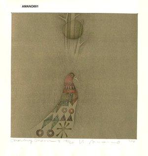 Amano, Kunihiro: Morning Moon 3 - Asian Collection Internet Auction