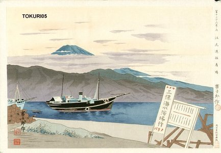 徳力富吉郎: 36 Views of Mt. Fuji - Asian Collection Internet Auction
