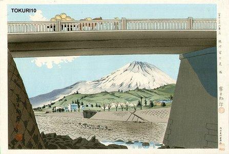 徳力富吉郎: 36 Views of Mt. Fuji - Asian Collection Internet Auction