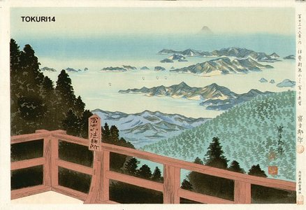 Tokuriki Tomikichiro: 36 Views of Mt. Fuji - Asian Collection Internet Auction