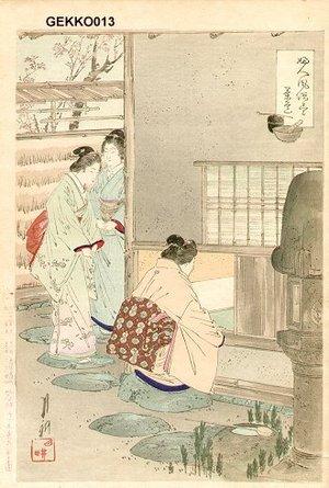 Gekko: BIJIN (beauties) and teahouse - Asian Collection Internet Auction