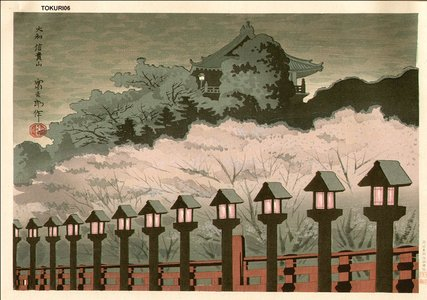 Tokuriki Tomikichiro: Cherry Blossoms of Mt. Shigi in Nara Pref. - Asian Collection Internet Auction