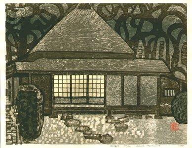 Okiie: Stone Lantern (E) - Asian Collection Internet Auction