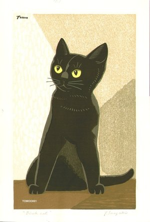 Inagaki Tomoo: Black cat - Asian Collection Internet Auction
