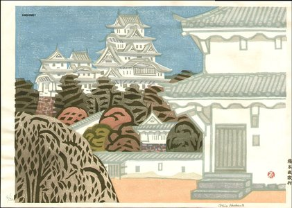 橋本興家: Castle - Asian Collection Internet Auction