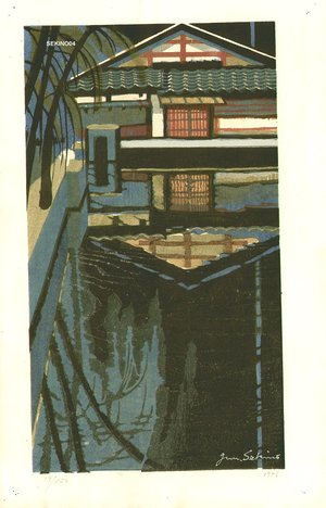 Sekino, Junichiro: Pond - Asian Collection Internet Auction