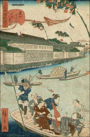 歌川広景: Sumida River - Asian Collection Internet Auction