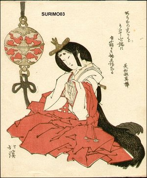 Totoya Hokkei: Bijin (beauty) - Asian Collection Internet Auction