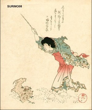 Shigenobu: Bijin (beauty) - Asian Collection Internet Auction