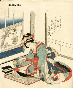 葛飾北斎: Bijin (beauty) - Asian Collection Internet Auction
