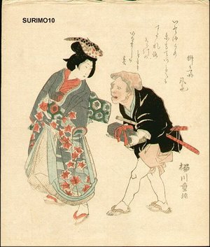 屋島岳亭: Bijin (beauty) - Asian Collection Internet Auction