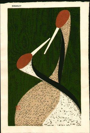 河野薫: Cranes - Asian Collection Internet Auction
