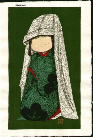 Kawano Kaoru: Girl in green kimono - Asian Collection Internet Auction