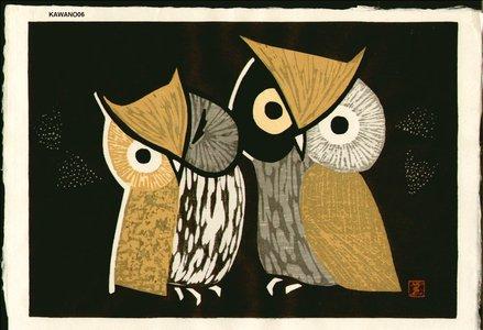 河野薫: Owls - Asian Collection Internet Auction