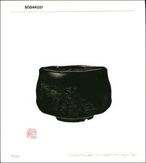 Maki Haku: Collection 50A - Asian Collection Internet Auction