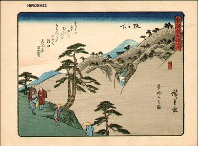 Utagawa Hiroshige: Lay-down-the-brush Mountain at Sakanosita - Asian Collection Internet Auction