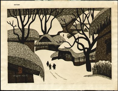 Saito, Kiyoshi: Winter in Aizu (13) - Asian Collection Internet Auction