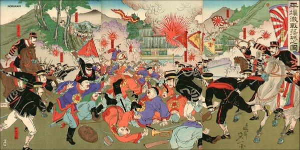 Watanabe Nobukazu: PYONG YANG DAI GEKISEN RAKUJO NO ZU - Asian Collection Internet Auction
