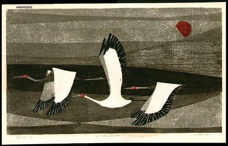 Amano, Kunihiro: Cranes in flight - Asian Collection Internet Auction