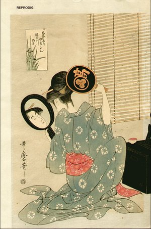 Kitagawa Utamaro: BIJIN-E (beauty print) - Asian Collection Internet Auction