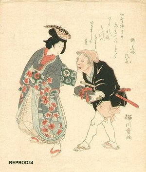 Shigenobu: Woodblock reproduction - Asian Collection Internet Auction