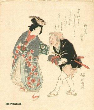 Shigenobu: Woodblock reproduction - Asian Collection Internet Auction