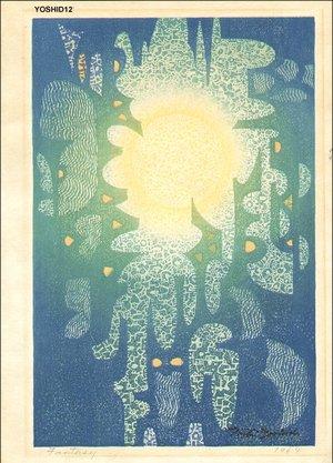 吉田遠志: Fantasy - Asian Collection Internet Auction