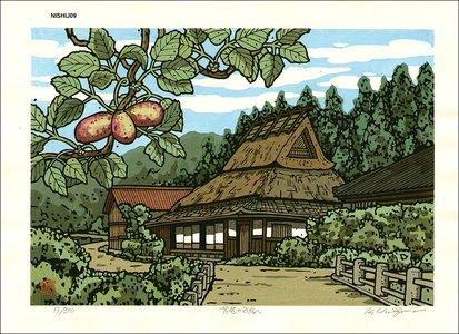 Nishijima Katsuyuki: House in Seryu, Kitayama, Kyoto - Asian Collection Internet Auction