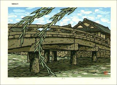 Nishijima Katsuyuki: Shirakawa River - Asian Collection Internet Auction