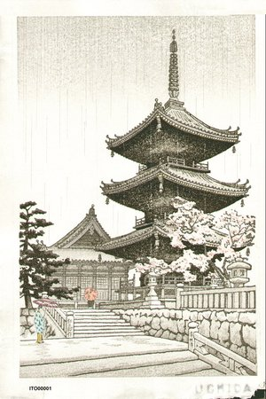 Ito, Nisaburo: The Pagoda of Kiyomizu Temple in Kyoto - Asian Collection Internet Auction