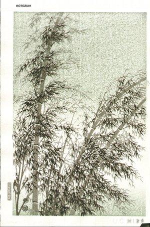 Kotozuka Eiichi: Bamboo (left) - Asian Collection Internet Auction