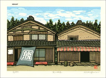 Nishijima Katsuyuki: Street in Kumakawa, Fukui Pref. - Asian Collection Internet Auction