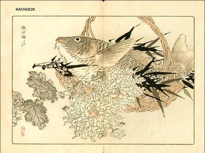 幸野楳嶺: TAKI (waterfall) - Asian Collection Internet Auction