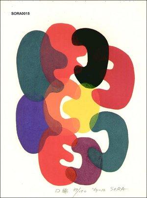 Mitsuaki Sora: Twelve Rings - Asian Collection Internet Auction