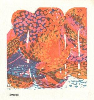 松原直子: Cherry blossoms - Asian Collection Internet Auction