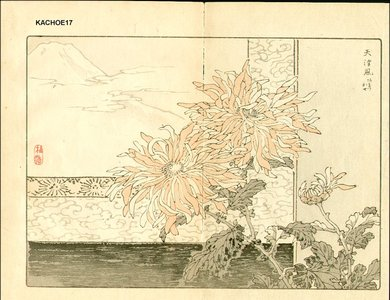 Kono Bairei: AMATSUKAZE (wind from Amatsu) - Asian Collection Internet Auction