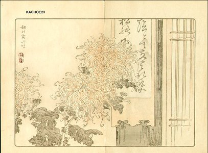 Kono Bairei: Chrysanthemum - Asian Collection Internet Auction