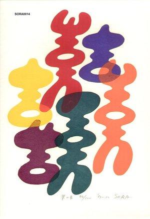 Mitsuaki Sora: Sound of East - Asian Collection Internet Auction