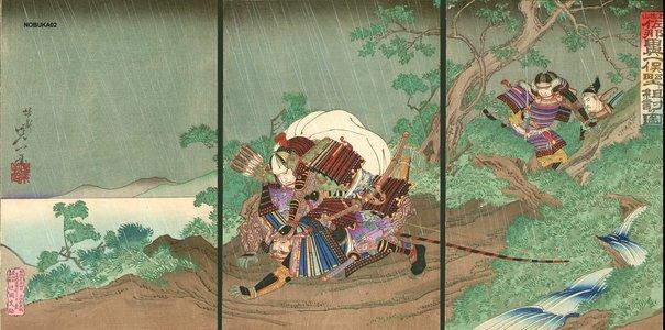 渡辺延一: Sanada Subduing a Soldier - Asian Collection Internet Auction