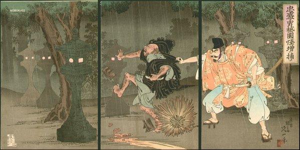 渡辺延一: Tadamori Capturing Robber - Asian Collection Internet Auction