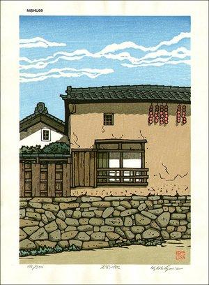 Nishijima Katsuyuki: Autumn in Ishibe - Asian Collection Internet Auction