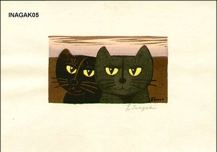 稲垣知雄: Two cats at sunset - Asian Collection Internet Auction