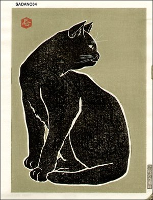 代長谷川貞信〈3〉: Cat - Asian Collection Internet Auction
