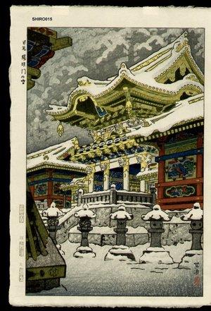 笠松紫浪: Nikko Snow at Yomeimon - Asian Collection Internet Auction