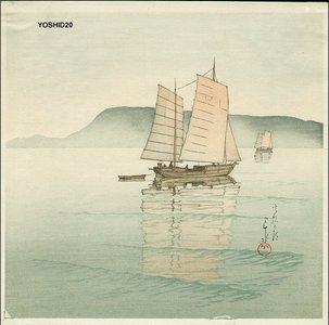 Yoshida Hiroshi: ASA NO TAKAMATSU (Morning at Takamatsu) - Asian Collection Internet Auction