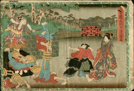 Utagawa Kunisada: Act 3 - Asian Collection Internet Auction