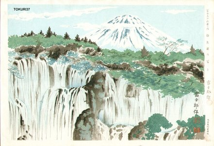 徳力富吉郎: 36 Views of Fuji, White Thread Falls - Asian Collection Internet Auction