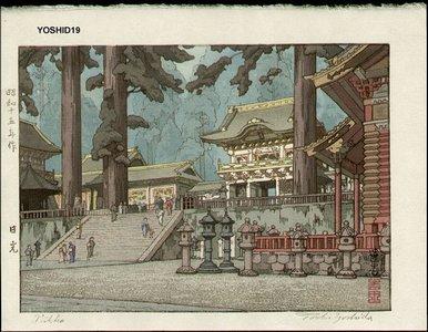 Yoshida Toshi: Nikko - Asian Collection Internet Auction