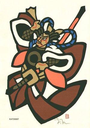 Mori Yoshitoshi: Samurai with naganata - Asian Collection Internet Auction