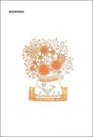 Ushiku, Kenji: Sun and Bird - Asian Collection Internet Auction